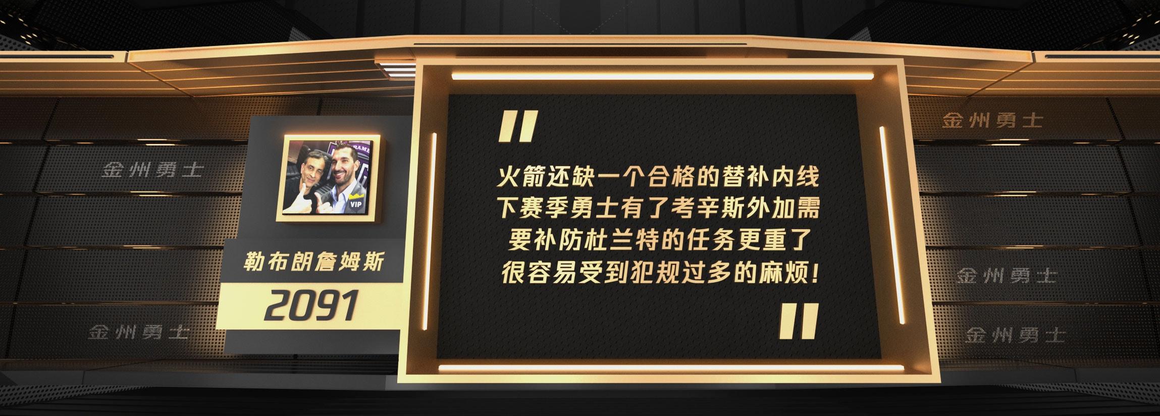 2019 Tencent Studio Screens 04 Girraphic