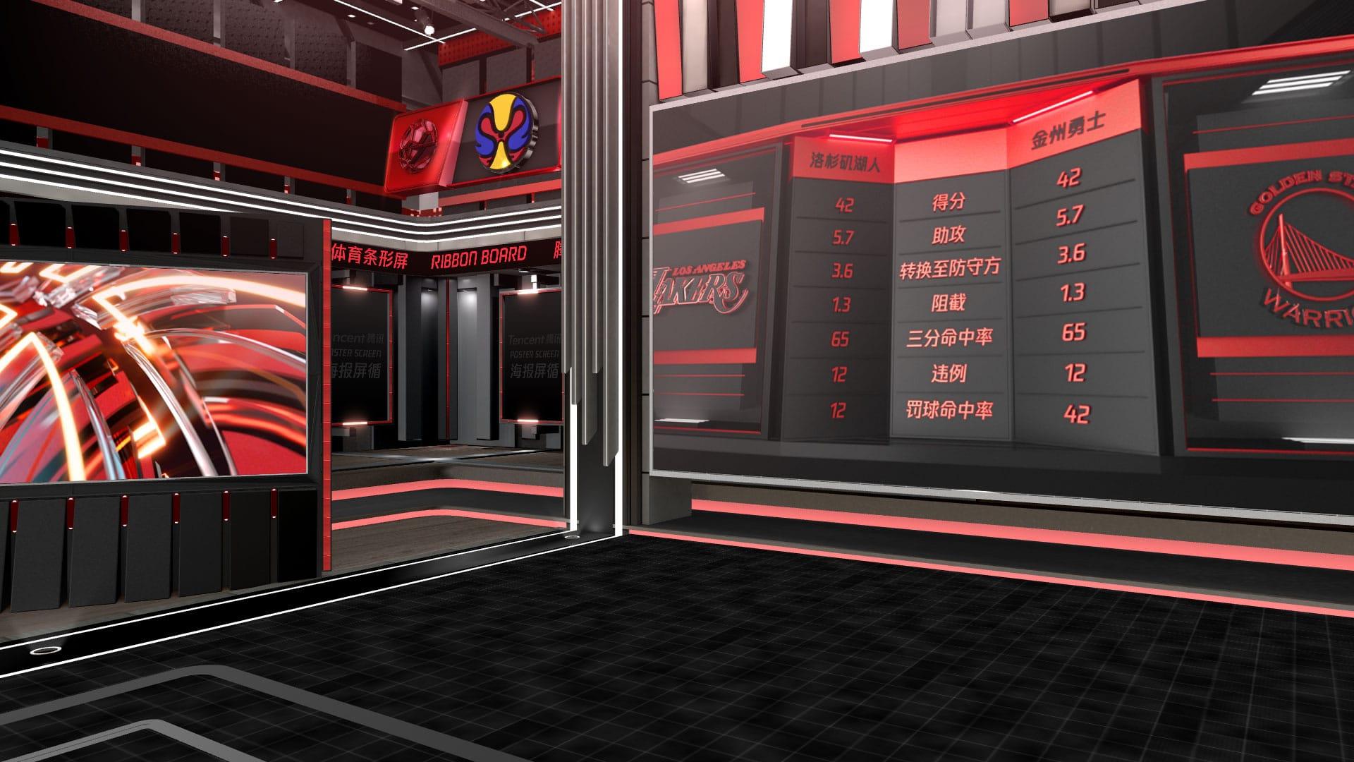2019 Tencent Virtual Set 01 Girraphic