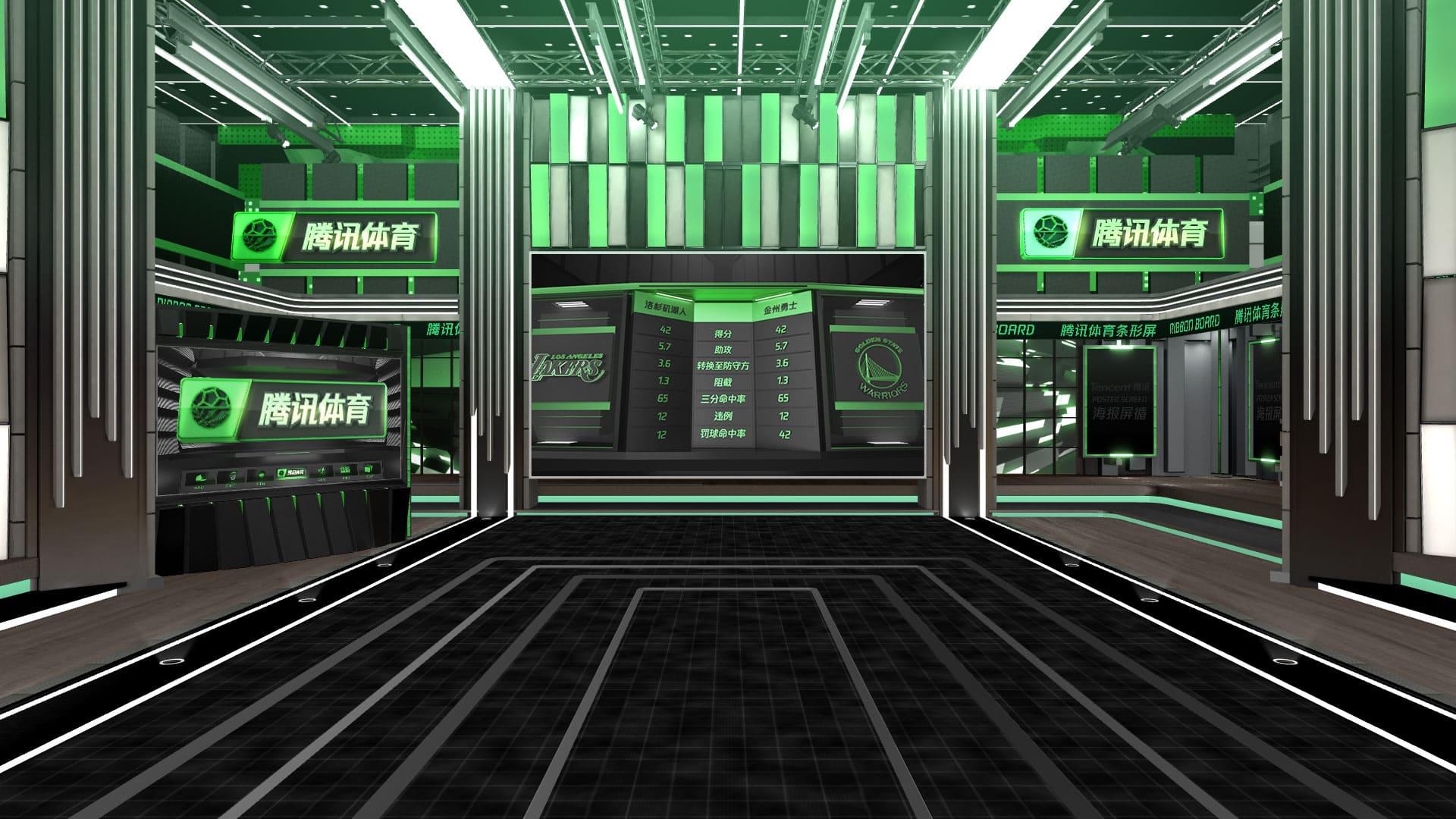 2019 Tencent Virtual Set 05 Girraphic