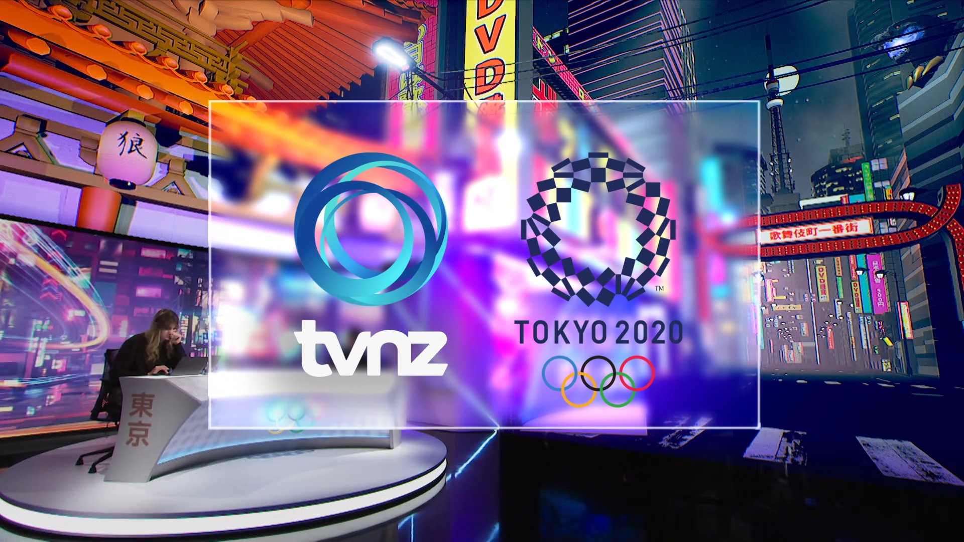 COVER TVNZ